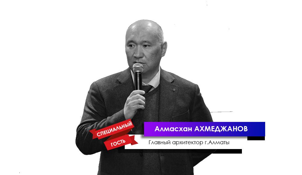 Banner_Almaskhan