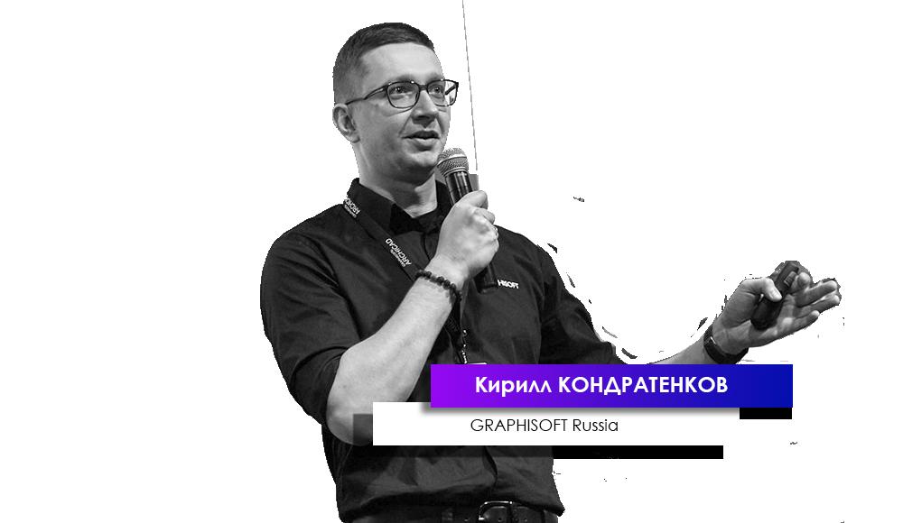 Banner_kirill